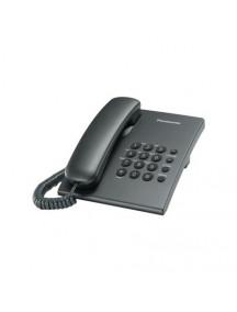Проводной телефон Panasonic KX-TS2350UAT