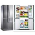 Холодильники Gunter&Hauer