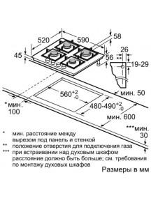 Варочная поверхность Bosch PPP6A2M90