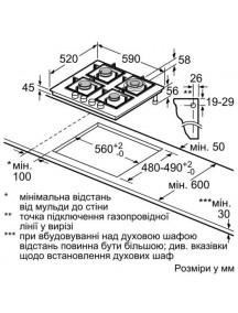 Варочная поверхность Bosch PPH 6A6 B20