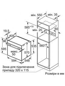 Духовой шкаф Siemens HB537A2S00