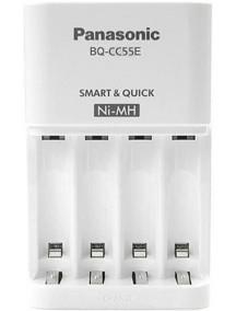 Panasonic Eneloop Smart-Quick BQ-CC55E