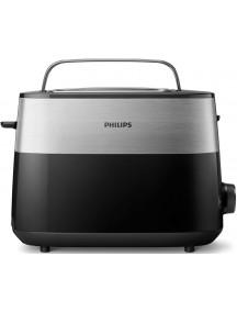 Тостер Philips HD 2516