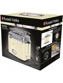 Тостер Russell Hobbs Retro 21682-56