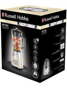 Блендер Russell Hobbs Retro 25192-56