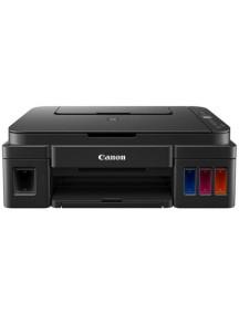 МФУ Canon PIXMA G2410 (2313C025)