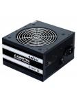 Блок питания Chieftec Smart A8  GPS-700A8