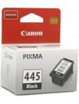 Картридж Canon PG-445 8283B001