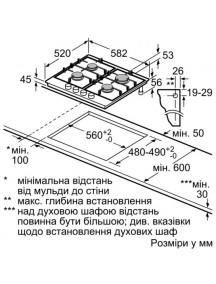 Варочная поверхность Bosch PCP 6A5 B90R