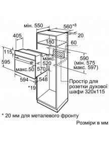 Духовой шкаф Bosch HBF113BV0Q