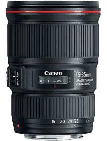 Объектив Canon 9518B005