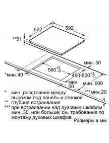 Варочная поверхность Siemens ED652FSB5E