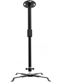 Крепление для проектора Walfix PB-15B