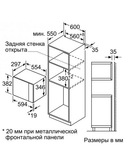 Встраиваемая микроволновая печь Bosch BFL 524MB0