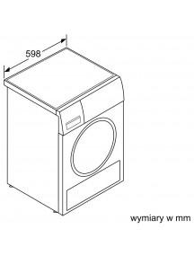 Сушильная машина Bosch WTH850S7PL
