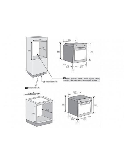 Духовой шкаф Candy FCP625NXL/E