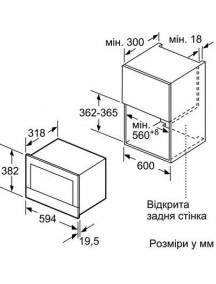 Встраиваемая микроволновая печь Siemens BF634LGW1**