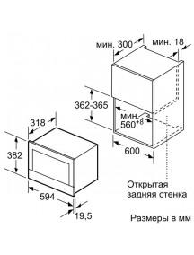 Встраиваемая микроволновая печь Siemens BE634LGS1**
