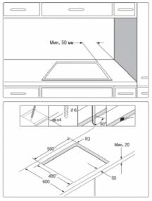 Варочная поверхность Samsung NZ64T3506AK/WT