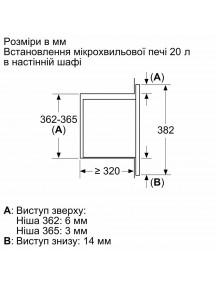 Встраиваемая микроволновая печь Bosch BFL 623MC3